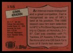 1987 Topps #155  Carl Ekern  Back Thumbnail