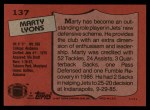 1987 Topps #137  Marty Lyons  Back Thumbnail