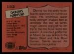 1987 Topps #152  Dennis Harrah  Back Thumbnail