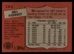 1987 Topps #161  Bill Kenney  Back Thumbnail