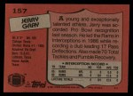 1987 Topps #157  Jerry Gray  Back Thumbnail