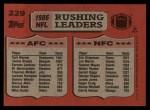 1987 Topps #229   -  Eric Dickerson / Curt Warner Rushing Leaders Back Thumbnail