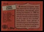 1987 Topps #222  Sean Jones  Back Thumbnail