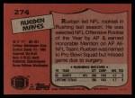 1987 Topps #274  Rueben Mayes  Back Thumbnail