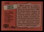 1987 Topps #290  Keith Willis  Back Thumbnail