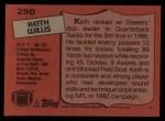 1987 Topps #290  Keith Willis  Back Thumbnail