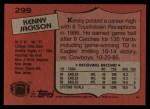 1987 Topps #299  Kenny Jackson  Back Thumbnail
