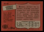 1987 Topps #310  Ernest Givins  Back Thumbnail