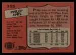 1987 Topps #355  Phillip Epps  Back Thumbnail