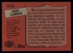 1987 Topps #302  Ken Clarke  Back Thumbnail