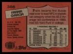 1987 Topps #386  Frank Garcia  Back Thumbnail