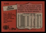 1987 Topps #335  Roy Green  Back Thumbnail