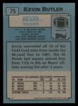 1988 Topps #75  Kevin Butler  Back Thumbnail