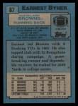 1988 Topps #87  Earnest Byner  Back Thumbnail