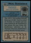 1988 Topps #161  Neal Guggemos  Back Thumbnail