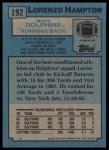 1988 Topps #192  Lorenzo Hampton  Back Thumbnail