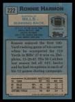 1988 Topps #222  Ronnie Harmon  Back Thumbnail