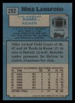 1988 Topps #292  Mike Lansford  Back Thumbnail