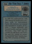 1988 Topps #266  Ed Too Tall Jones  Back Thumbnail