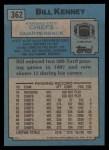 1988 Topps #362  Bill Kenney  Back Thumbnail