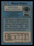 1988 Topps #321  Brian Noble  Back Thumbnail