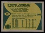 1989 Topps #81  Steve Jordan  Back Thumbnail