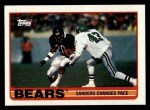 1989 Topps #57   -  Thomas Sanders Bears Leaders Front Thumbnail