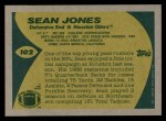 1989 Topps #102  Sean Jones  Back Thumbnail