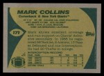 1989 Topps #171  Mark Collins  Back Thumbnail