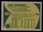 1989 Topps #178  Joe Morris  Back Thumbnail