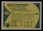 1989 Topps #132  Dale Hatcher  Back Thumbnail