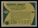 1989 Topps #284  Robert Awalt  Back Thumbnail