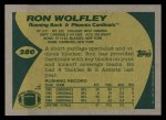 1989 Topps #280  Ron Wolfley  Back Thumbnail