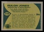 1989 Topps #248  Rulon Jones  Back Thumbnail