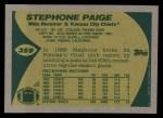 1989 Topps #359  Stephone Paige  Back Thumbnail