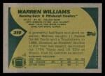 1989 Topps #319  Warren Williams  Back Thumbnail