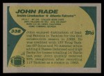 1989 Topps #338  John Rade  Back Thumbnail