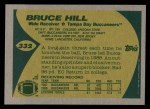 1989 Topps #332  Bruce Hill  Back Thumbnail
