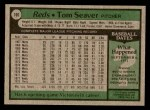 1979 Topps #100  Tom Seaver  Back Thumbnail
