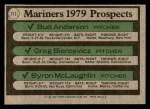 1979 Topps #712   -  Bud Anderson / Greg Biercevicz / Byron McLaughlin Mariners Prospects   Back Thumbnail