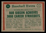 1975 Topps #3   -  Bob Gibson Throws 3000th Strikeout Back Thumbnail