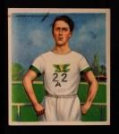 1910 T218 Champions #56  James P. Sullivan  Front Thumbnail