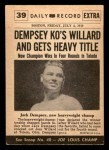 1954 Topps Scoop #39   -  Jack Dempsey Dempsey Defeats Williard  Back Thumbnail