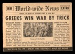 1954 Topps Scoop #88   Troy Falls To Greeks Back Thumbnail