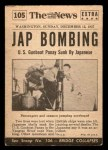1954 Topps Scoop #105   U.S.S. Panay Sunk Back Thumbnail