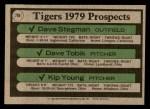1979 Topps #706   -  Dave Stegman / Dave Tobik / Kip Young Tigers Prospects    Back Thumbnail
