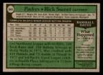 1979 Topps #646  Rick Sweet  Back Thumbnail