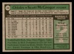 1979 Topps #393  Scott McGregor  Back Thumbnail