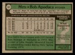 1979 Topps #197  Bob Apodaca  Back Thumbnail