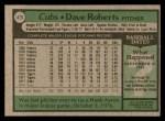 1979 Topps #473  Dave Roberts  Back Thumbnail
